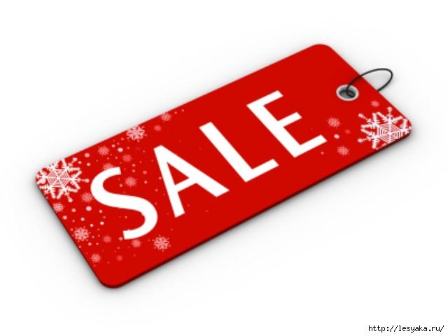 3925073_sale (640x480, 94Kb)