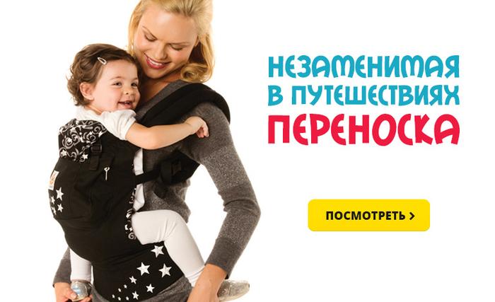 Как путешествовать с маленьким ребенком (1) (700x427, 208Kb)