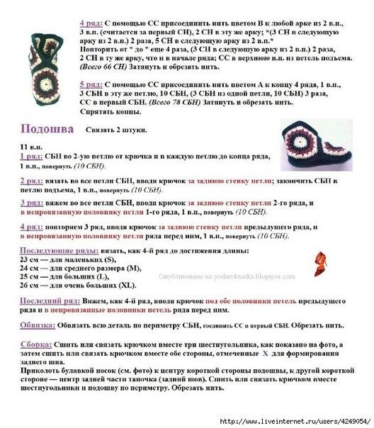 HBulO7FwKGo (528x604, 89Kb)