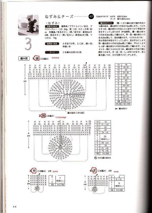 5614104_50702_html_mecc51e9_1_ (500x700, 211Kb)