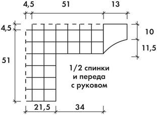 V0105121 (311x228, 26Kb)