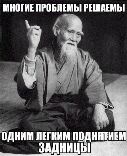 smeshnie_kartinki_139735156493 (407x500, 132Kb)