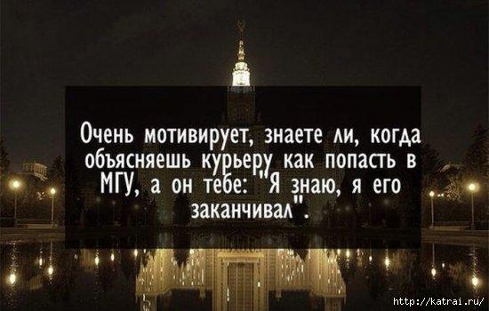 smeshnie_kartinki_139832536061 (550x350, 98Kb)