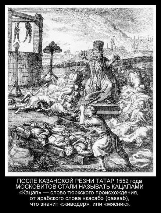 Нацбанк выпустил серебренную монету в память о жертвах геноцида крымскотатарского народа - Цензор.НЕТ 7068