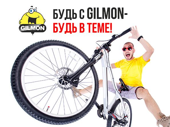 GILMON.ru – сайт бесплатных купонов на скидку (5) (595x445, 316Kb)