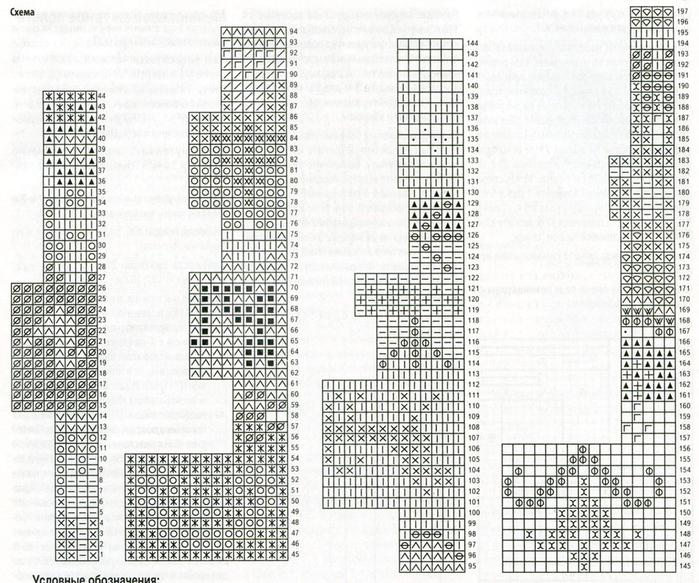 m_031-1 (700x583, 454Kb)