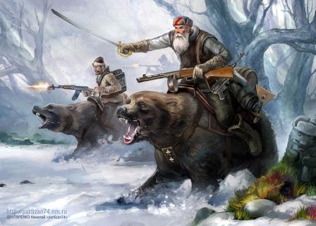 боевой медведь (448x320, 56Kb)