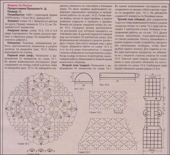 108876476_large_Fiksavimas (575x525, 687Kb)