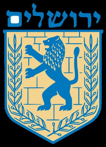 346px-Jerusalem_emblem.svg (346x480, 76Kb)