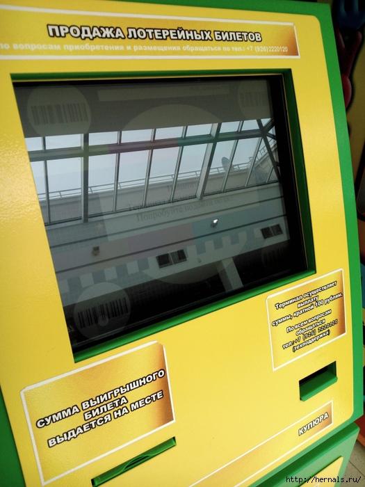 банкомат/4555640_DSC_0071 (525x700, 289Kb)