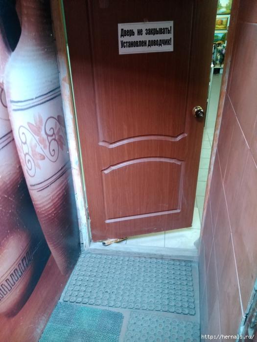 дверной доводчик/4555640_DSC_0082 (525x700, 258Kb)