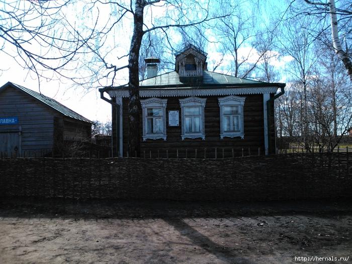 дом Есенина/4555640_DSC_0147 (700x525, 384Kb)