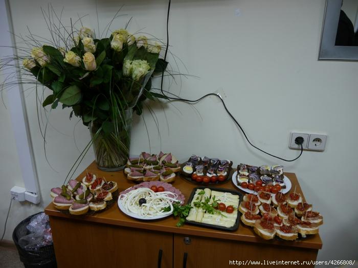 Скромный день рождения на работе