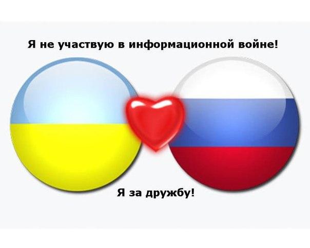 Forum.Astrakhan.ws * Просмотр темы - Путин: беженцы должны срочно получить помощь