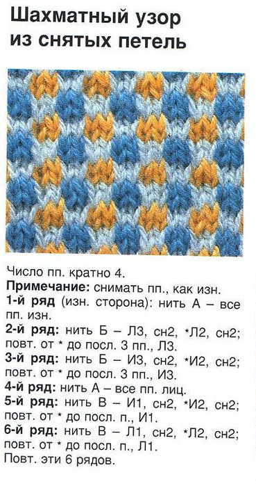 98048034_large_1c016ee42c1366b0af875536365e6d0065b4d1d92728497 (369x699, 279Kb)