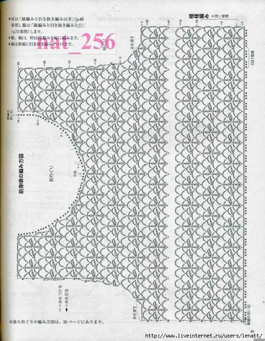 Японское вязанье крючком схемы