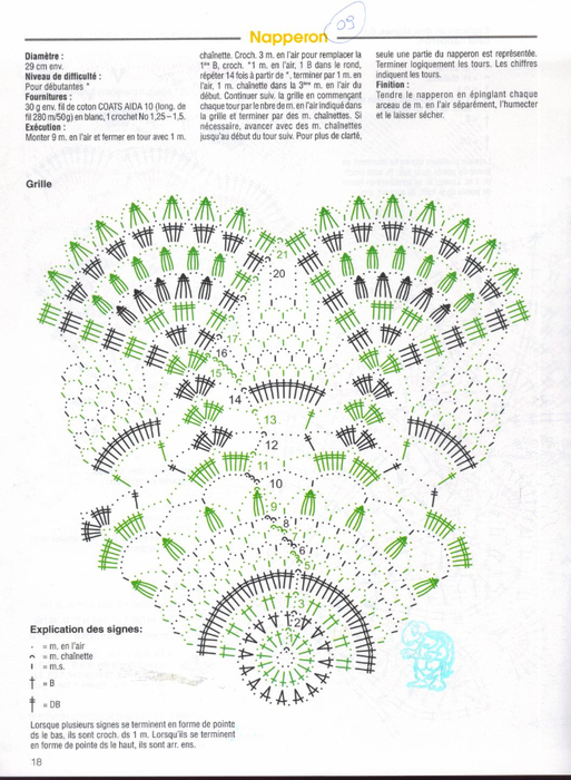 Вяжем крючком салфетки. Журнал (20) (513x700, 369Kb)