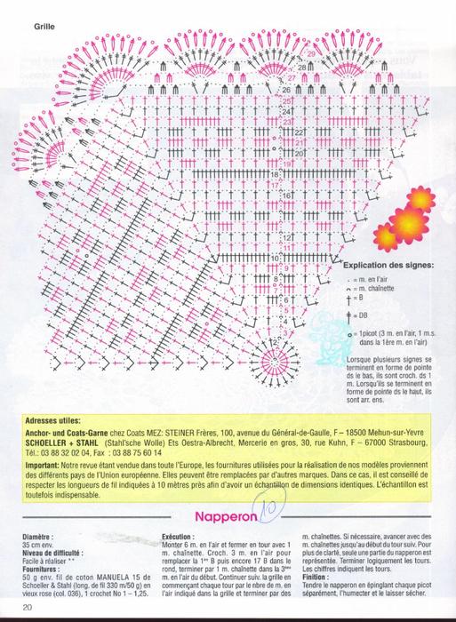 Вяжем крючком салфетки. Журнал (22) (513x700, 445Kb)