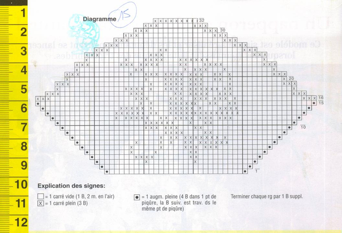 Вяжем крючком салфетки. Журнал (32) (700x477, 280Kb)