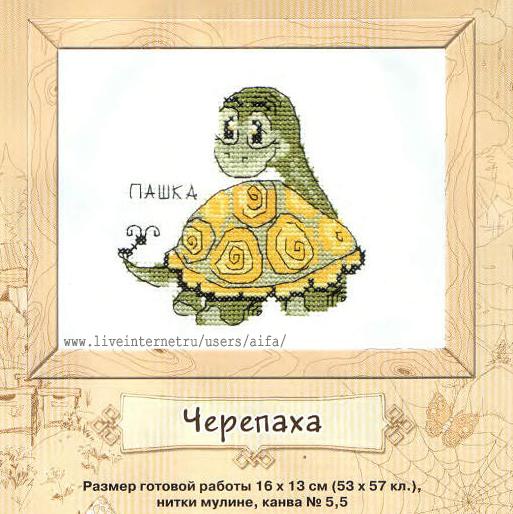 aifa (513x514, 288Kb)