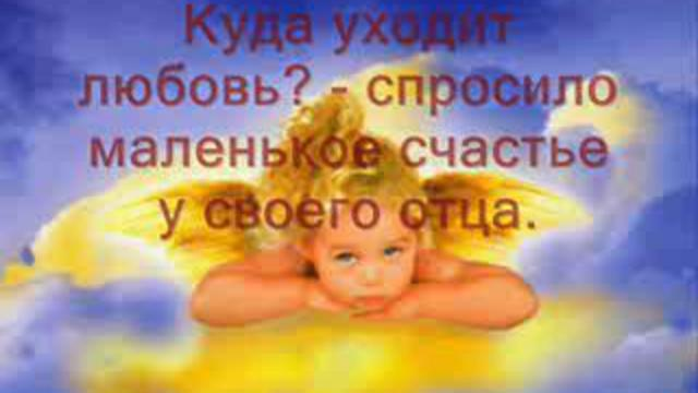 4208855_266876096db127dba83fb8475b85eb2e (640x360, 24Kb)