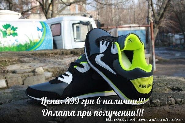 lQOay3Ufo38 (604x403, 161Kb)
