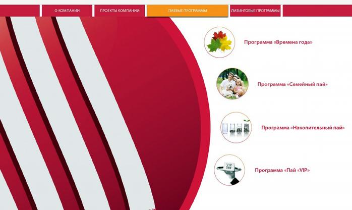 МПО Статус паевые фонды, пассивный заработок. /4682845_Bezimyannii_1_ (700x416, 182Kb)