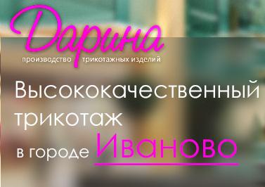 4346910_Darina (377x266, 193Kb)