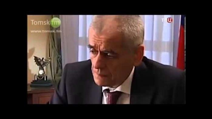 ГАРДАСИЛ - ПРИВИВКА ДЛЯ БЕСПЛОДИЯ (Один из методов сокращения «лишнего» населения) (700x393, 36Kb)