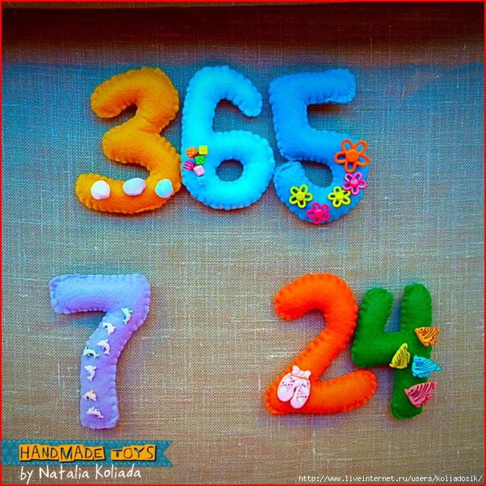 image (700x700, 538Kb)