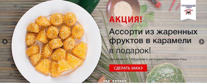 4087391_Snimok_1_ (700x285, 44Kb)