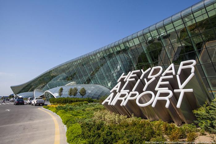 международный аэропорт баку 1 (700x466, 448Kb)