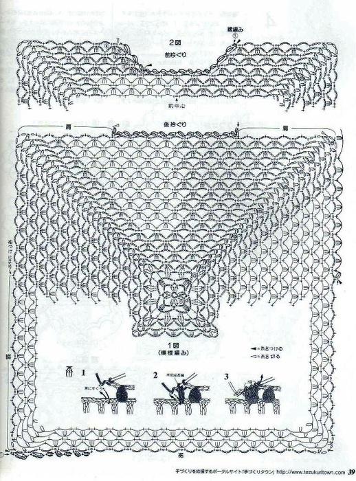 загруженное (4) (518x700, 462Kb)