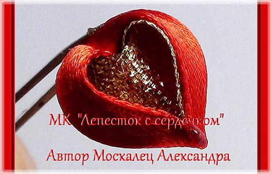 3448687_1393853107_tutdizain_com_5119 (560x359, 60Kb)