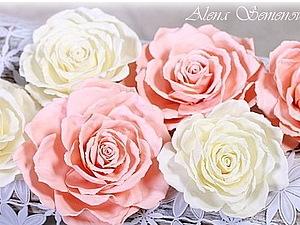 Зефирная роза (300x225, 77Kb)