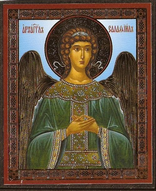 Салафиил (500x612, 309Kb)