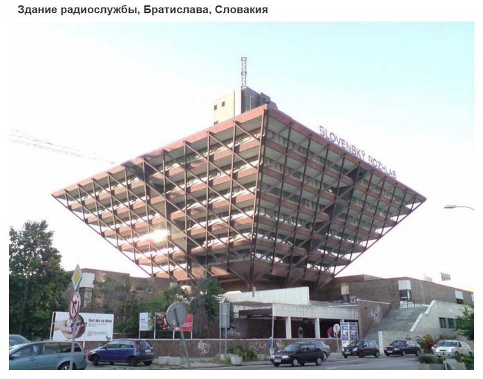 Самые необычные сооружения эпохи социализма (700x549, 298Kb)