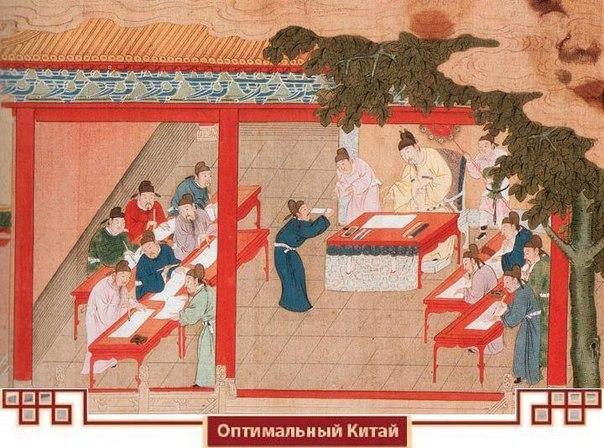 Кэцзюй – пройти испытания, чтобы стать чиновником. (604x448, 90Kb)