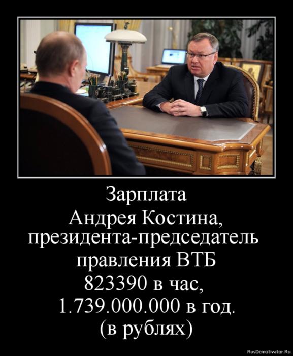 1 (577x700, 317Kb)