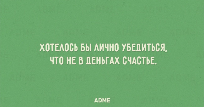 3416556_hoteaovbyaichnoubelitsya6501447246557 (650x340, 51Kb)