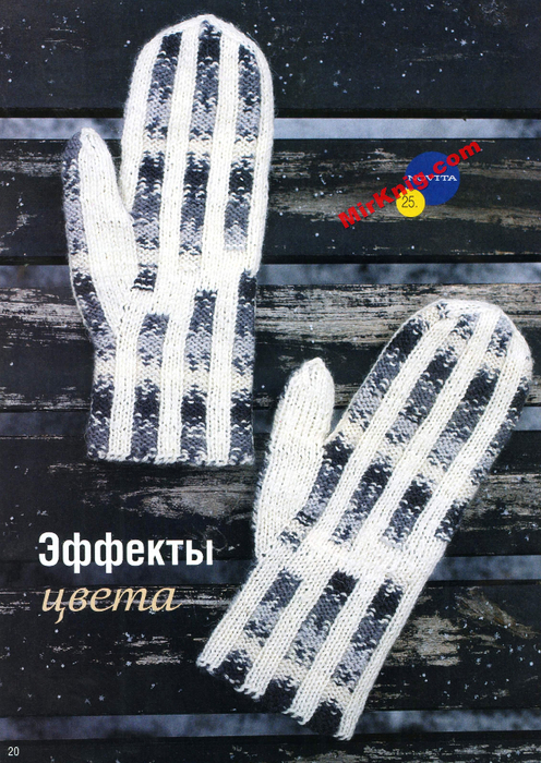 vvasmod54_23 (496x700, 493Kb)
