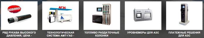 Ashampoo_Snap_2015.11.12_13h41m58s_005_ (700x130, 23Kb)