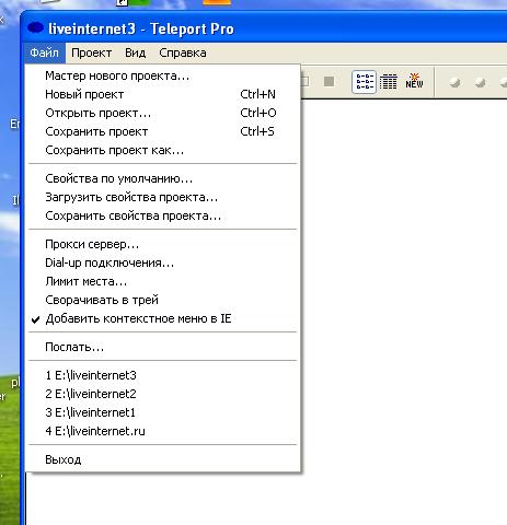 5908616_teleport_1 (463x480, 23Kb)