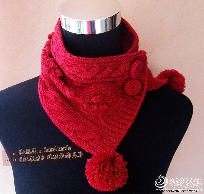 Воротник-шарф для вязания спицами 523