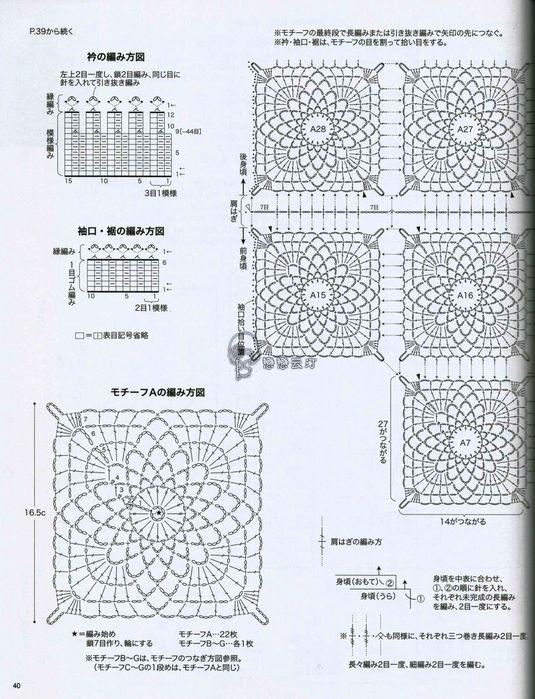 3 (535x700, 99Kb)