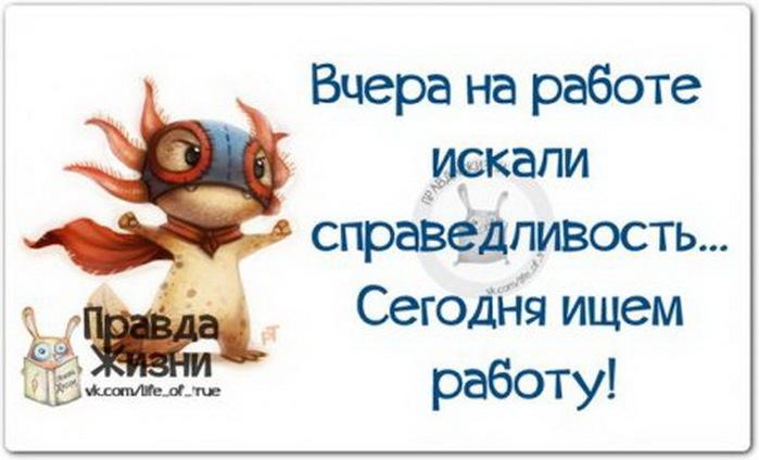 3875377_1407389744_1407256575_jc1lrjhigxs_novyyrazmer (700x424, 71Kb)