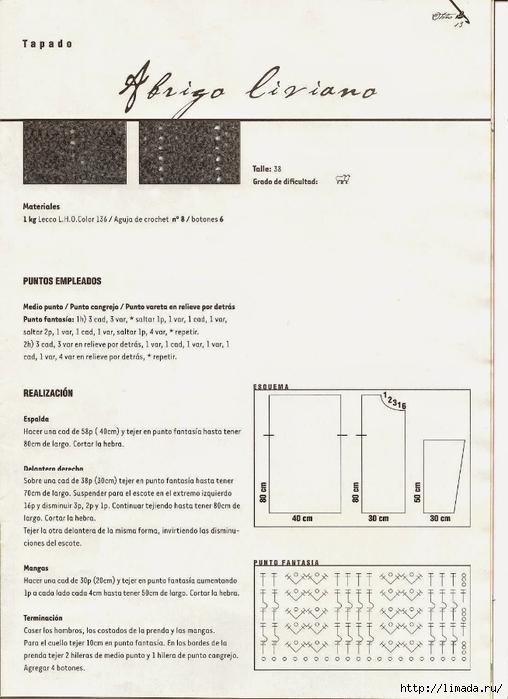 Dibujo 8 (508x700, 218Kb)