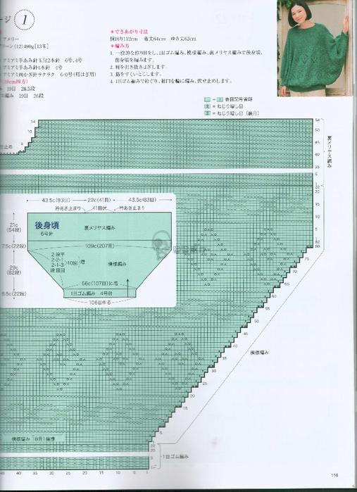 116 (507x700, 365Kb)