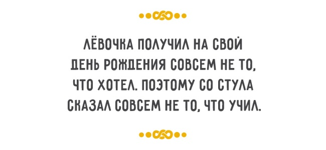 oo-oo-aiovochna-poauchia-650-1446814500 (650x300, 32Kb)