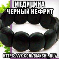 ������ ������...������������ ��������/5051365_risovach_11 (200x200, 13Kb)